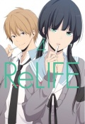 ReLife #4