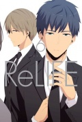 ReLife #6
