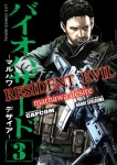 Resident Evil: Marhawa Desire #3