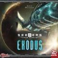 Seeders from Sereis: Exodus – zapowiedź nowej gry od WizKids Games