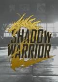 Shadow Warrior 2 za darmo przez 48h