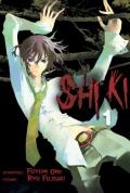 Shiki #1