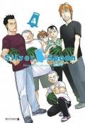 Silver Spoon #4