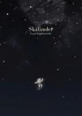 Skafander - nowa darmowa gra ksiązkowa (paragrafowa)
