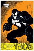 Sony zapowiada spin-offy Niesamowitego Spider-Mana