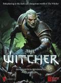 The Witcher RPG może być opóźniony