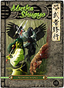 Trzeci numer Musha Shugyo dostępny