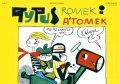 Tytus-Romek-i-ATomek-02-Tytus-otrzymuje-