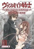 Vampire Knight #19