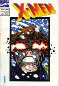 X-Men #41 (7/1996)