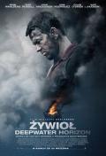 Zywiol-Deepwater-Horizon-n45472.jpg